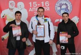 межрегиональный турнир по араши карате 15-16 апреля,  Пермь.